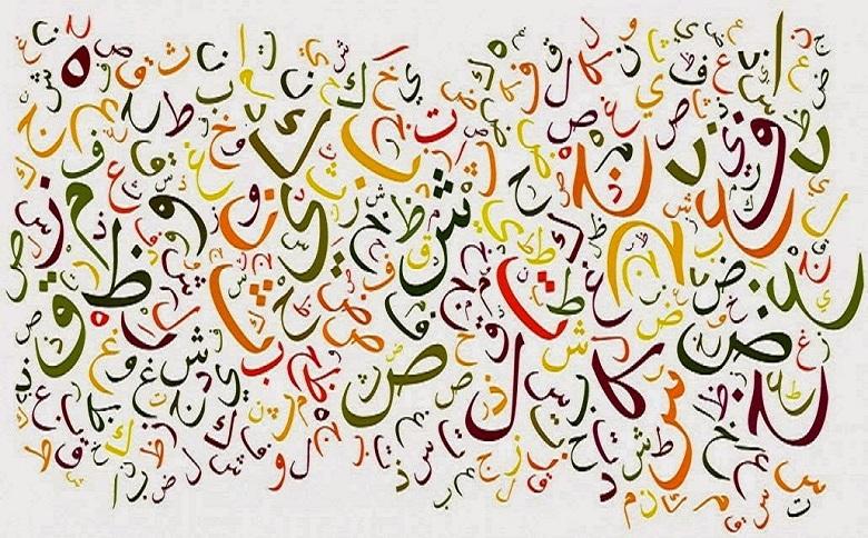 Comment-j'ai-décidé-de-me-lancer-dans-des-cours-d'arabe-3