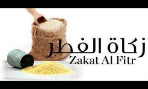 Zakat-al-Firt-