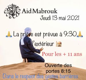 aid 2021